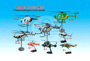 Chinese helicopter series model