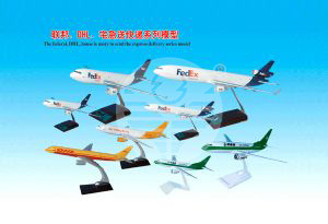 Foreign express delivery series model
