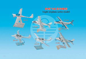 Light airplane series model