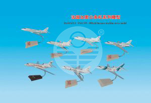 法国达索公务机系列模型 DASSAULT FALCON Official business machine series model