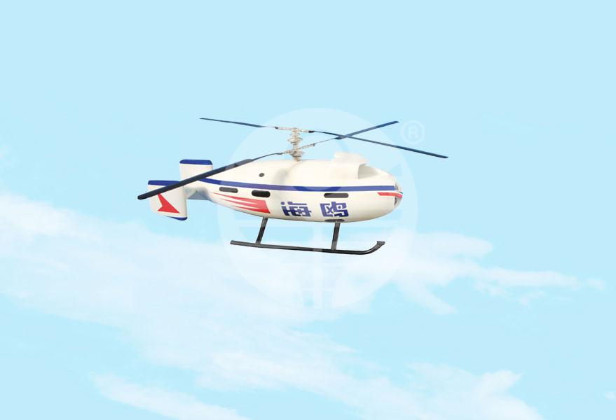 直升机飞机模型