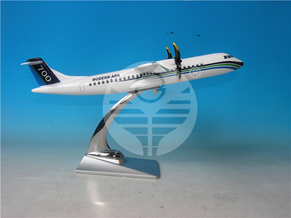 xinzhou 700-民用飞机模型-products-jingyi gifts co